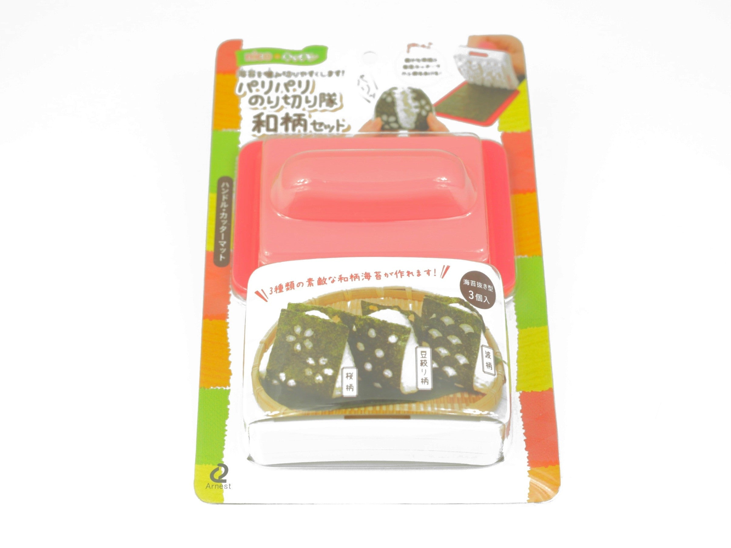 Pari Pari Nori Cutters | Onigiri Set by Arnest - Bento&co Japanese Bento Lunch Boxes and Kitchenware Specialists