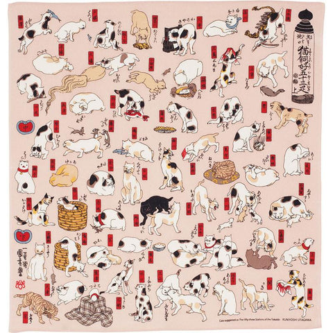 Kuniyoshi Ukiyo-e Furoshiki Rayon | Cats showing The Fifty Three Stations Of The Tokaido by Yamada Seni - Bento&co Japanese Bento Lunch Boxes and Kitchenware Specialists