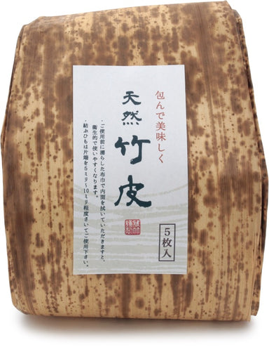Dried Bamboo Wrapping Sheets (5 packs) by Yamaki - Bento&co Japanese Bento Lunch Boxes and Kitchenware Specialists