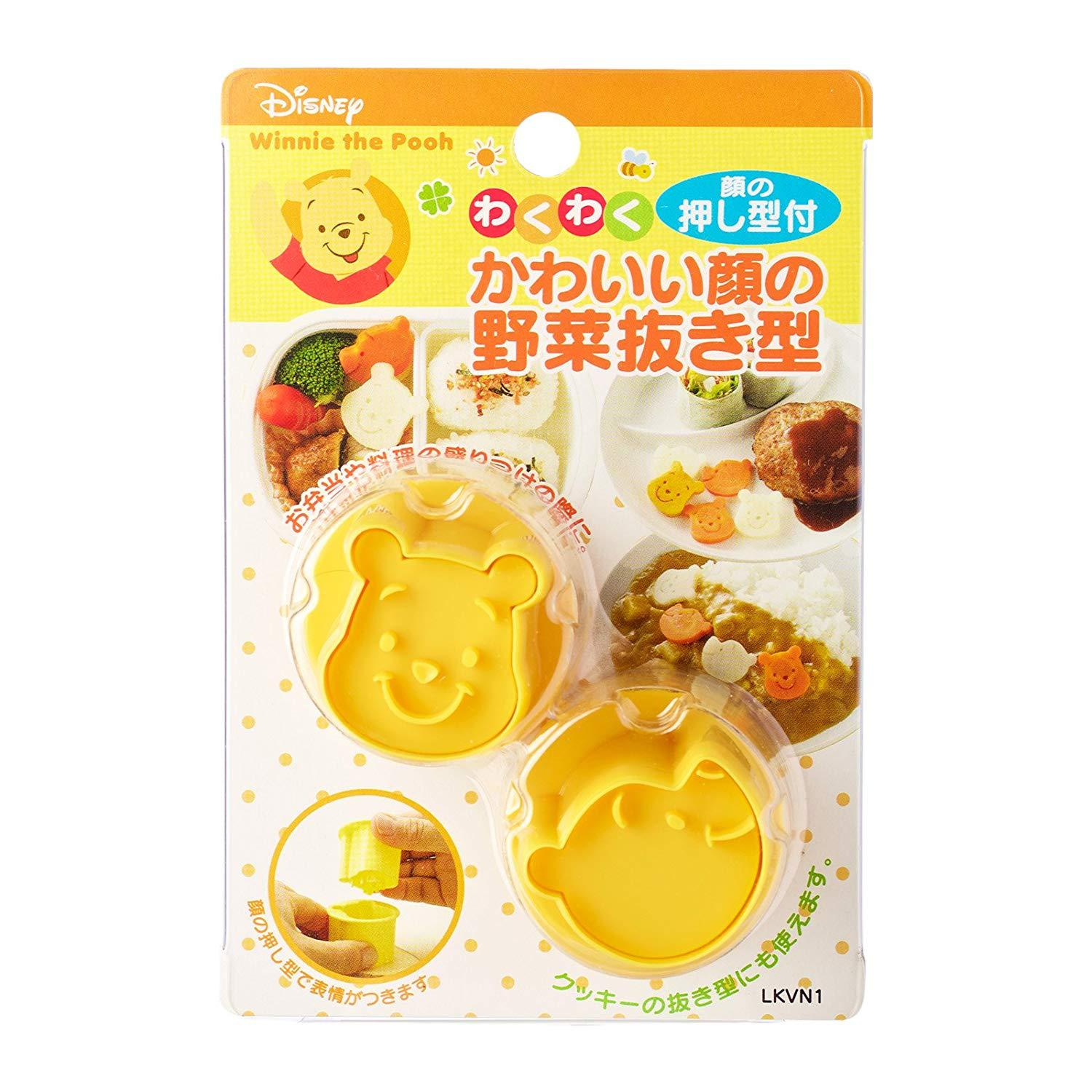Vegetable Cutter | Winnie the Pooh by Skater - Bento&co Japanese Bento Lunch Boxes and Kitchenware Specialists