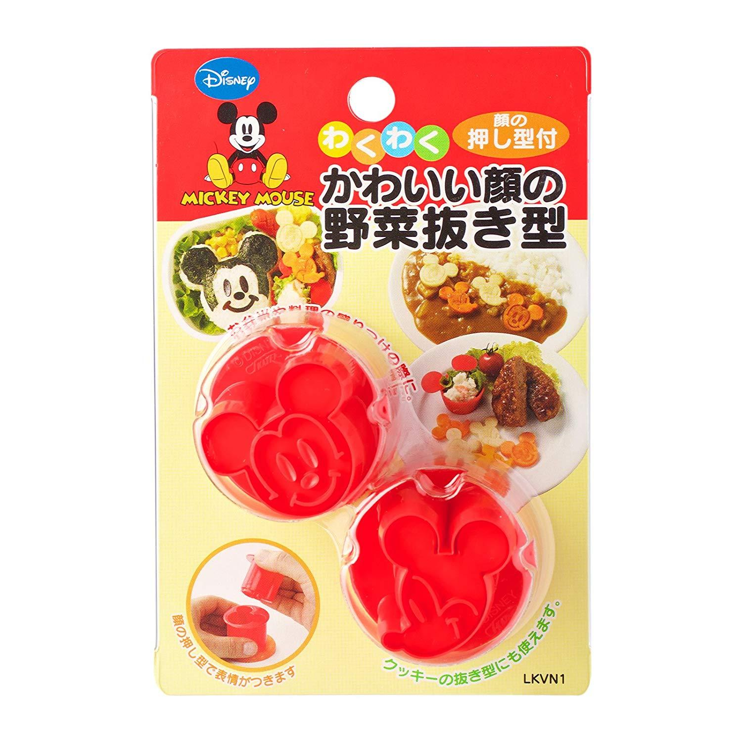 Vegetable Cutter | Mickey Mouse by Skater - Bento&co Japanese Bento Lunch Boxes and Kitchenware Specialists