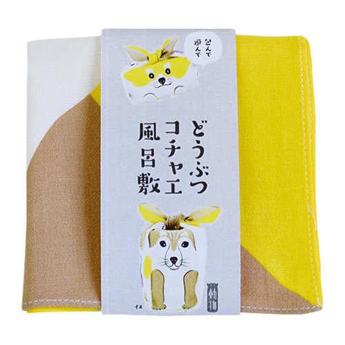 Cochae Animal Furoshiki Musubi | Dogs by Yamada Seni - Bento&co Japanese Bento Lunch Boxes and Kitchenware Specialists