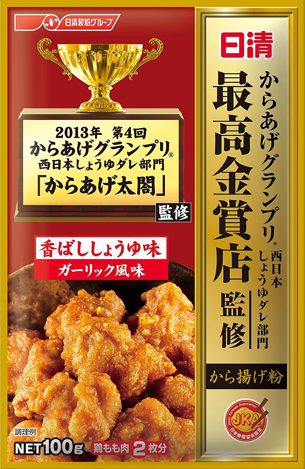 Nisshin Karaage Flour with Garlic