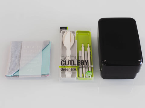 Beginner Bundle | Simple by Bento&co Bundles - Bento&co Japanese Bento Lunch Boxes and Kitchenware Specialists