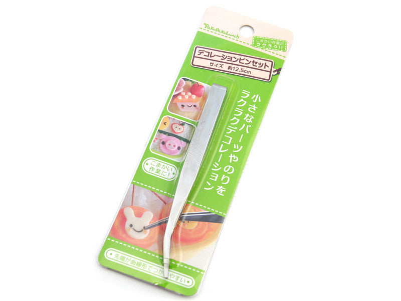 Decoration Tweezers by Maruki - Bento&co Japanese Bento Lunch Boxes and Kitchenware Specialists