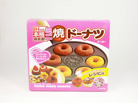 Mini Yaki Donuts Maker Pan by Bento&co | AMZJP - Bento&con the Bento Boxes specialist from Kyoto