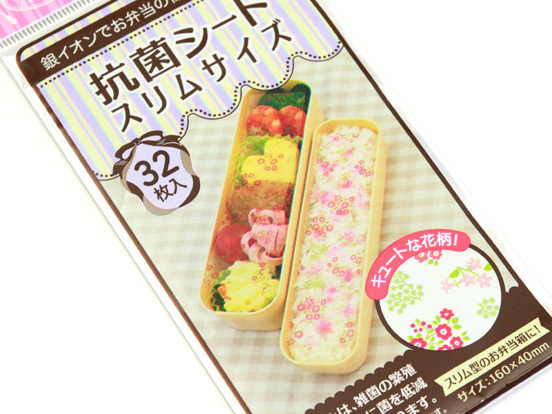 Flower Bento Sheet by Maruki - Bento&con the Bento Boxes specialist from Kyoto