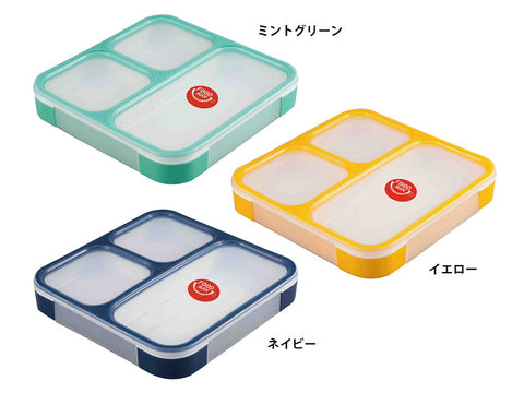 Foodman Bento Box 800ml | Yellow by CB Japan - Bento&con the Bento Boxes specialist from Kyoto