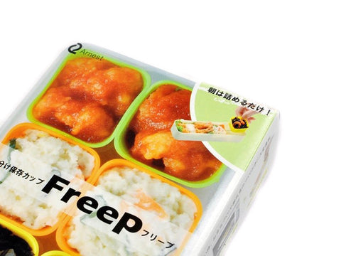 Freep Cup by Arnest - Bento&co Japanese Bento Lunch Boxes and Kitchenware Specialists