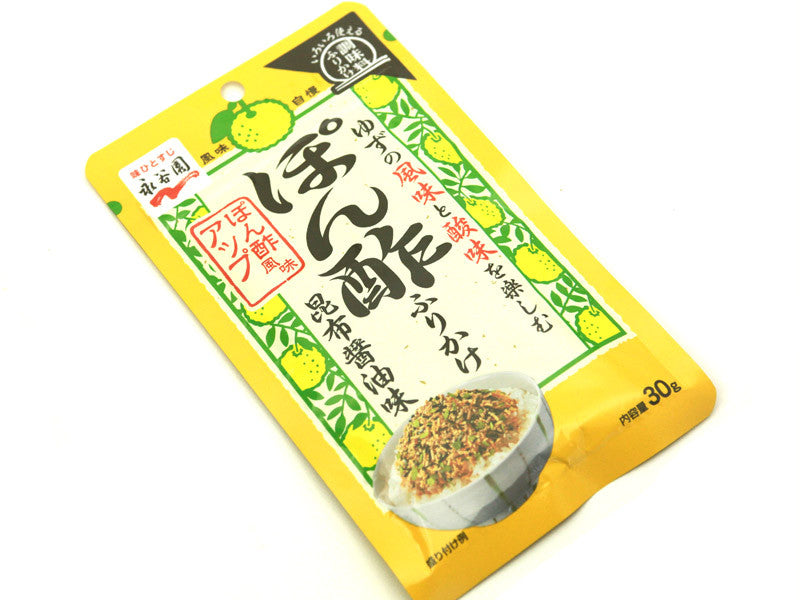 Furikake Ponzu by Bento&co | AMZJP - Bento&co Japanese Bento Lunch Boxes and Kitchenware Specialists