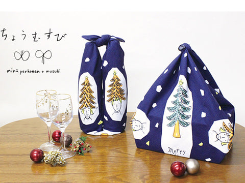 Winter Furoshiki by Yamada Seni - Bento&con the Bento Boxes specialist from Kyoto