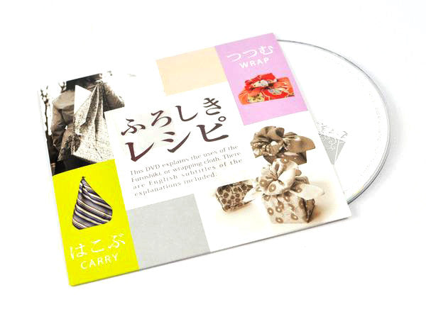 DVD Furoshiki by Yamada Seni - Bento&co Japanese Bento Lunch Boxes and Kitchenware Specialists