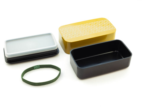 Asanoha Leaf Rectangle Bento Box | Yellow by Sabu Hiromori - Bento&con the Bento Boxes specialist from Kyoto