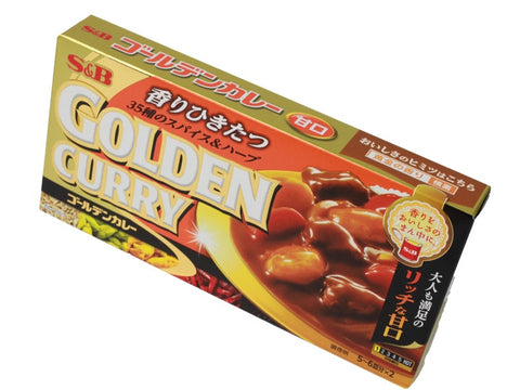 Golden Curry | SWEET by Bento&co | AMZJP - Bento&con the Bento Boxes specialist from Kyoto