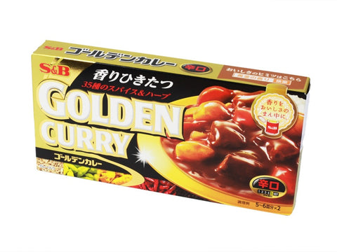 Golden Curry | HOT by Bento&co | AMZJP - Bento&con the Bento Boxes specialist from Kyoto