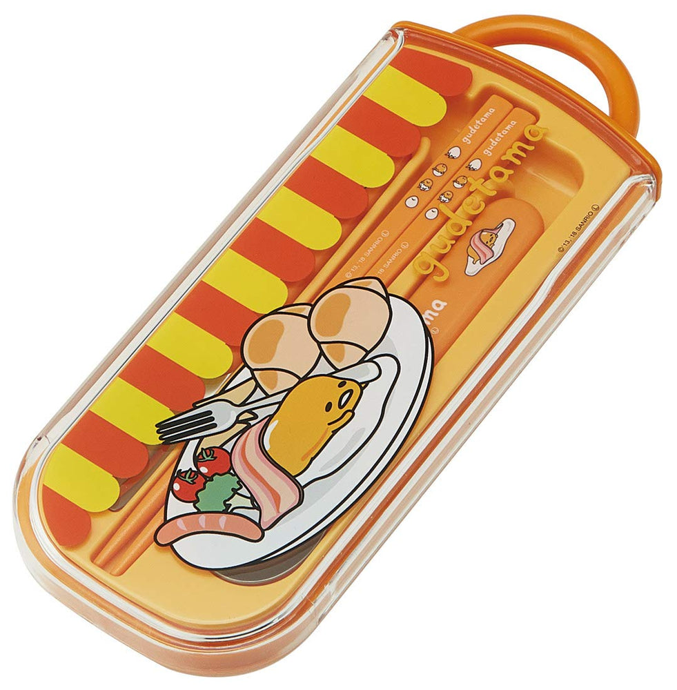Gudetama 3 in 1 Cutlery Set by Skater - Bento&co Japanese Bento Lunch Boxes and Kitchenware Specialists