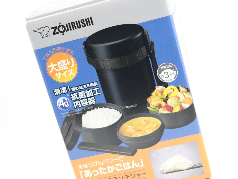 Zojirushi - Mister Bento by Bento&co | AMZJP - Bento&con the Bento Boxes specialist from Kyoto