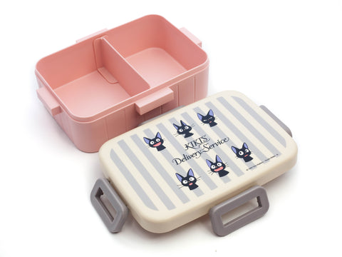 Jiji Stripes Side Lock Bento Box | 650ml