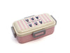 Jiji Stripes Side Lock Bento Box | 530ml by Skater - Bento&co Japanese Bento Lunch Boxes and Kitchenware Specialists