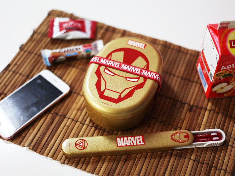 Iron Man Marvel Oval Bento Box by Yaxell - Bento&co Japanese Bento Lunch Boxes and Kitchenware Specialists