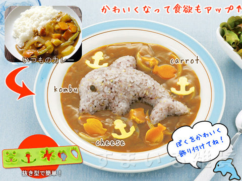 Kawaii Curry Rice Molds by Arnest - Bento&con the Bento Boxes specialist from Kyoto