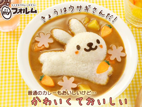 Kawaii Curry Rice Molds