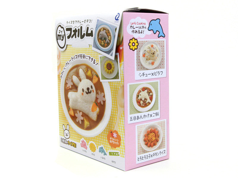 Rabbit Dolphin Sunflower Curry Rice Mold Set by Arnest - Bento&co Japanese Bento Lunch Boxes and Kitchenware Specialists