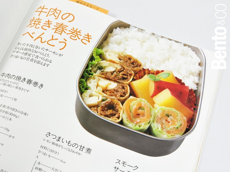 Kihon no Obento by Bento&co | AMZJP - Bento&co Japanese Bento Lunch Boxes and Kitchenware Specialists