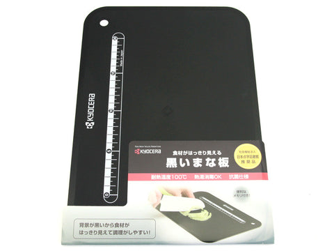 Kyocera Flexible Chopping Board by Bento&co | AMZJP - Bento&con the Bento Boxes specialist from Kyoto