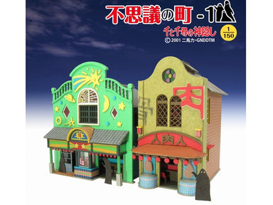 Miniatuart | Spirited Away: The Strange City 1 by Sankei - Bento&co Japanese Bento Lunch Boxes and Kitchenware Specialists