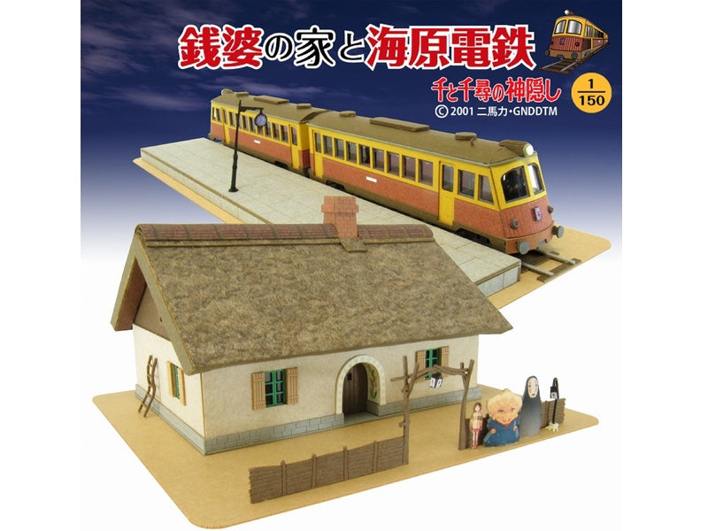 Miniatuart | Sen and Chihiro's Spiriting Away : The Unabara train and Zeniba's house by Sankei - Bento&con the Bento Boxes specialist from Kyoto