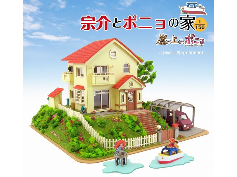 Miniatuart | Ponyo on the Cliff by the Sea : The house of Sousuke and Ponyo by Sankei - Bento&co Japanese Bento Lunch Boxes and Kitchenware Specialists