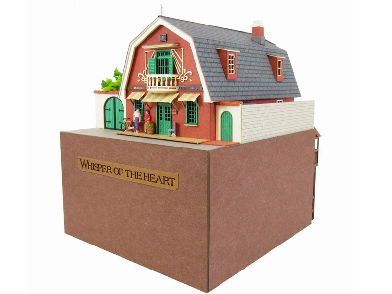 Miniatuart | Whisper of the Heart : The antic Shop by Sankei - Bento&con the Bento Boxes specialist from Kyoto