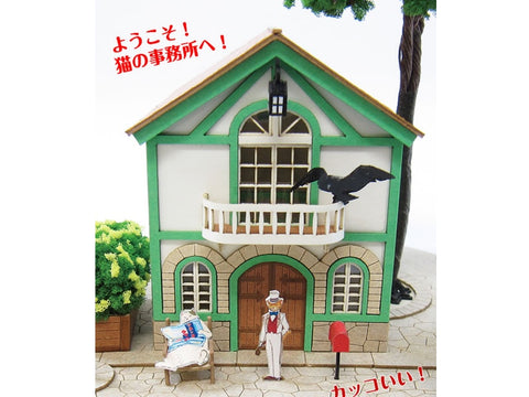 Miniatuart | The Cat's Repayment : The cat's office by Sankei - Bento&con the Bento Boxes specialist from Kyoto