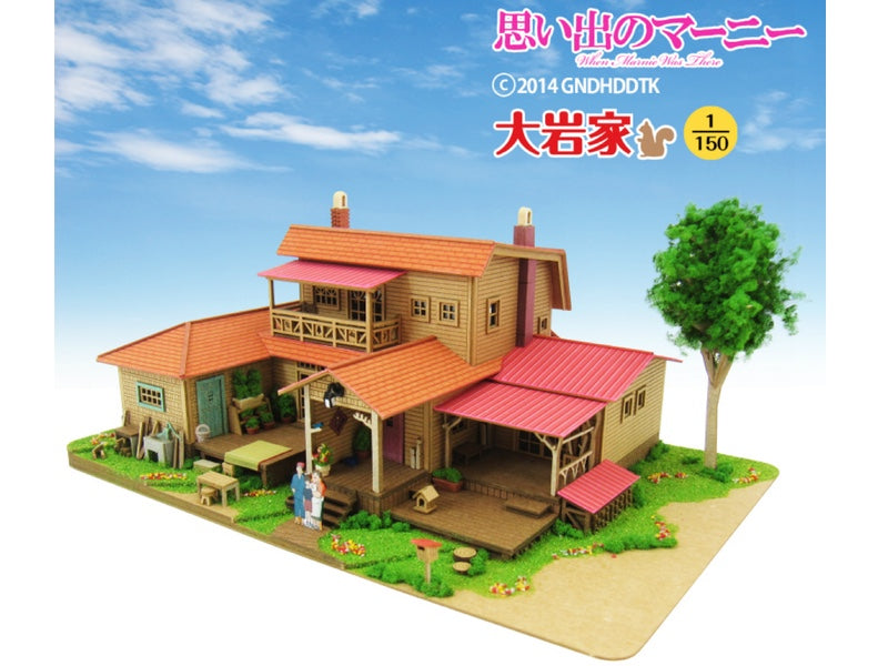 Miniatuart | When Marnie Was There : The Oiwa's House by Sankei - Bento&con the Bento Boxes specialist from Kyoto