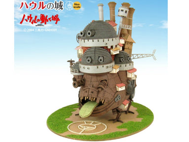 Miniatuart | Howl's Moving Castle: Howl's Castle by Sankei - Bento&co Japanese Bento Lunch Boxes and Kitchenware Specialists