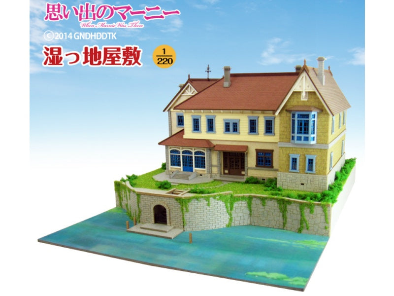 Miniatuart | When Marnie Was There : The mansion in the marsh by Sankei - Bento&con the Bento Boxes specialist from Kyoto