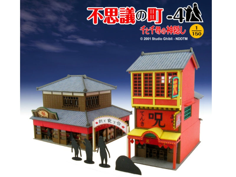 Miniatuart | Sen and Chihiro's Spiriting Away : The strange city 4 by Sankei - Bento&con the Bento Boxes specialist from Kyoto
