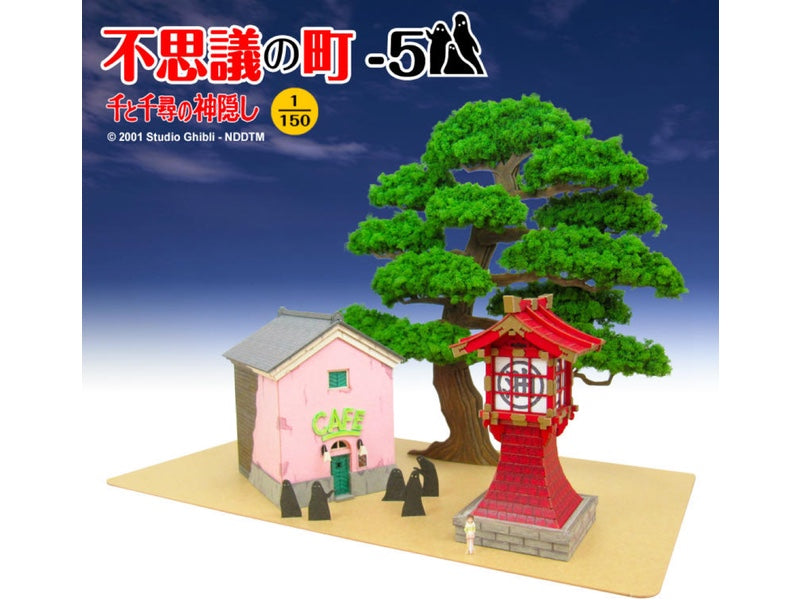 Miniatuart | Spirited Away: The Strange City 5 by Sankei - Bento&co Japanese Bento Lunch Boxes and Kitchenware Specialists