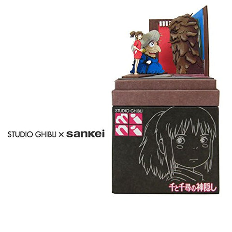 Miniatuart | Spirited Away : Chihiro, Yubaba and the River Spirit by Sankei - Bento&con the Bento Boxes specialist from Kyoto