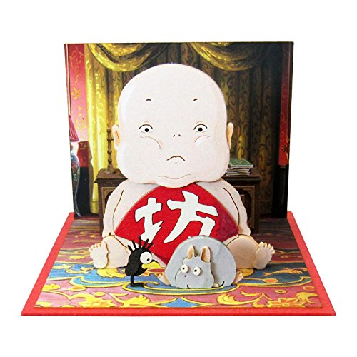 Miniatuart | Spirited Away : Baby and Mouse by Sankei - Bento&con the Bento Boxes specialist from Kyoto