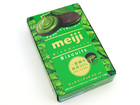 Meiji | Matcha Biscuits by Takagi - Bento&con the Bento Boxes specialist from Kyoto