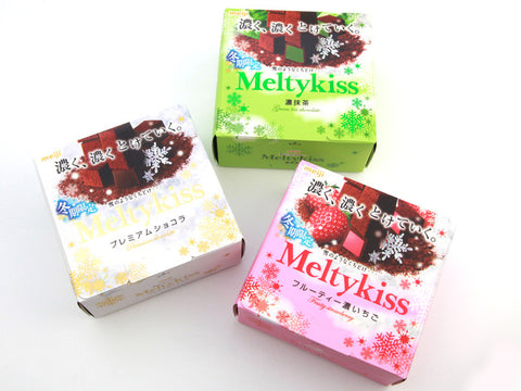 Meltykiss Matcha by Takagi - Bento&con the Bento Boxes specialist from Kyoto