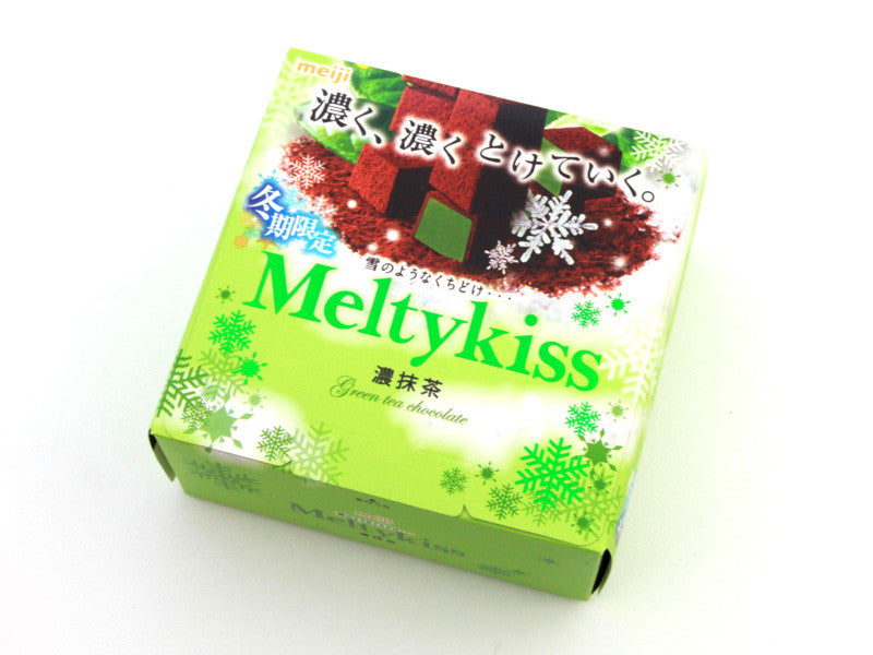 meltykiss matcha