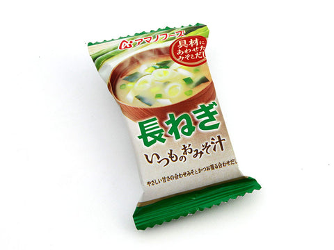 Miso Soup by Bento&co | AMZJP - Bento&con the Bento Boxes specialist from Kyoto