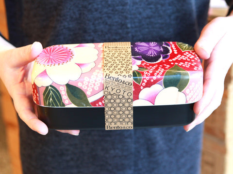 Nishijin Bento Pink by Hakoya - Bento&con the Bento Boxes specialist from Kyoto