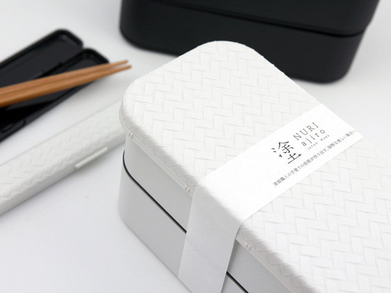 Nuri Ajiro Rectangle Bento Box Large | White by Hakoya - Bento&co Japanese Bento Lunch Boxes and Kitchenware Specialists
