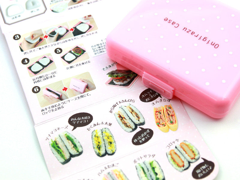 Onigirazu Case by Arnest - Bento&co Japanese Bento Lunch Boxes and Kitchenware Specialists