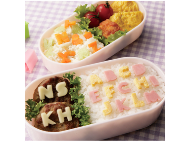 ABC Food Cutters Set by Torune - Bento&co Japanese Bento Lunch Boxes and Kitchenware Specialists
