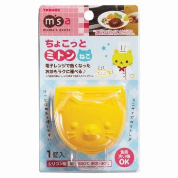 Cat Oven Mitten by Torune - Bento&con the Bento Boxes specialist from Kyoto